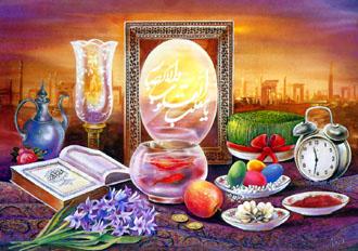 Persian New Year Norouz Golo Morgh Haftsin 1400